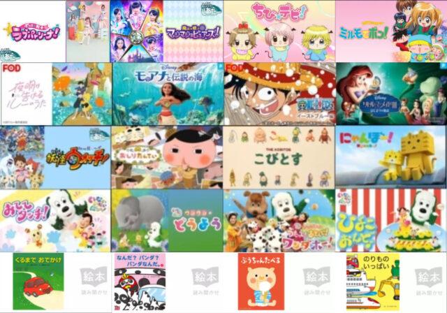 むやみに切なく 動画 無料 日本語字幕 見れるアプリ dailymotionは違法?