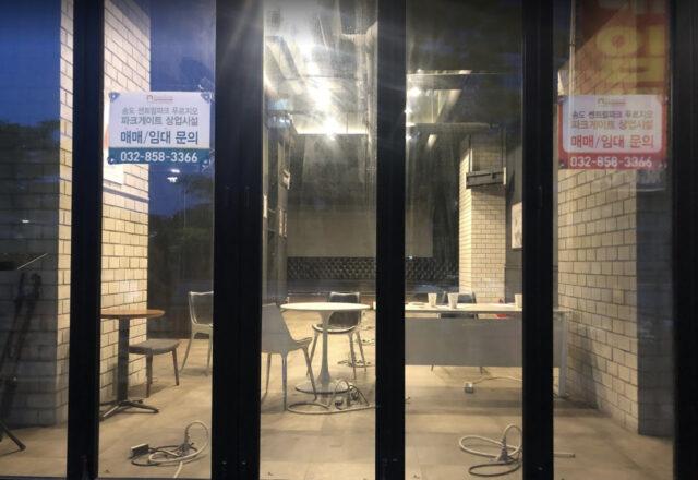 太陽の末裔 ロケ地 難波船 場所 どこ ソウル カフェ