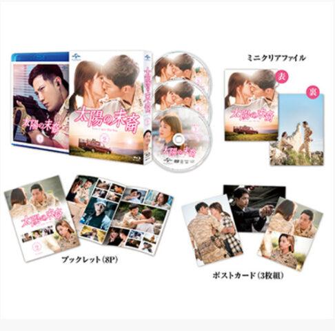 太陽の末裔 DVD ラベル レーベル 画像 初回限定盤 ブルーレイ