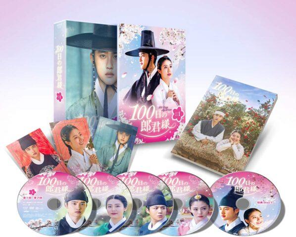 100日の郎君様 DVD BOX ラベル レーベル 画像 特典 価格