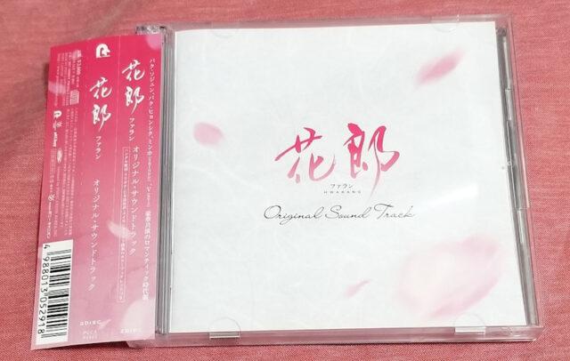 ファラン OST カラオケ DAM 主題歌 挿入歌 一覧